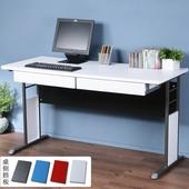 《Homelike》巧思辦公桌 炫灰系列-白色加厚桌面140cm(附抽屜*2)(深灰色)