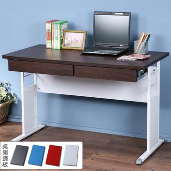 《Homelike》巧思辦公桌 亮白系列-胡桃加厚桌面120cm(附抽屜*2)(純白色)