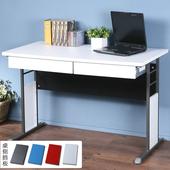 《Homelike》巧思辦公桌 炫灰系列-白色加厚桌面120cm(附抽屜*2)(深灰色)