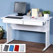 《Homelike》巧思辦公桌 亮白系列-白色加厚桌面120cm(附抽屜*2)(純白色)