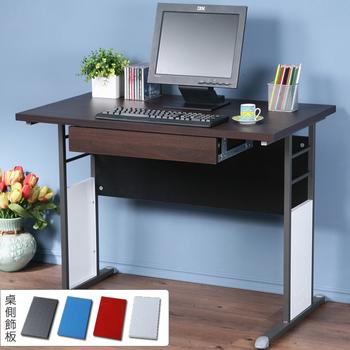 Homelike 巧思辦公桌 炫灰系列-胡桃加厚桌面100cm(附抽屜)(豔紅色)