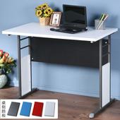 《Homelike》巧思辦公桌 炫灰系列-白色加厚桌面100cm(附抽屜)(四色可選)(深灰色)