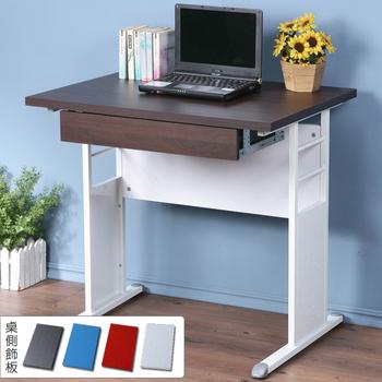 《Homelike》巧思辦公桌 亮白系列-胡桃加厚桌面80cm(附抽屜)(純白色)