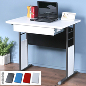 《Homelike》巧思辦公桌 炫灰系列-白色加厚桌面80cm(附抽屜)(深灰色)