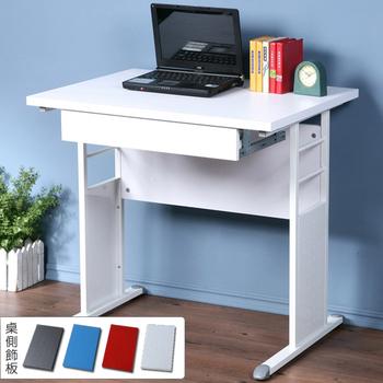 《Homelike》巧思辦公桌 亮白系列-白色加厚桌面80cm(附抽屜)(純白色)