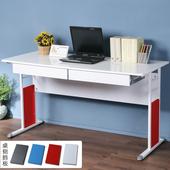 《Homelike》巧思辦公桌 亮白系列-白色亮面烤漆140cm(附抽屜*2)(純白色)