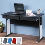 《Homelike》巧思辦公桌 炫灰系列-黑色仿馬鞍皮120cm(附抽屜*2)(純白色)