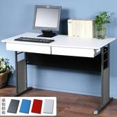 《Homelike》巧思辦公桌 炫灰系列-白色仿馬鞍皮120cm(附抽屜*2)(深灰色)