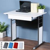 《Homelike》巧思辦公桌 炫灰系列-白色仿馬鞍皮80cm(附抽屜)(純白色)