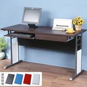 《Homelike》巧思辦公桌 炫灰系列-胡桃加厚桌面140cm(附鍵盤架+抽屜)(純白色)