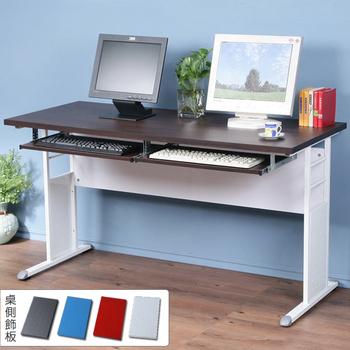 《Homelike》巧思辦公桌 亮白系列-胡桃加厚桌面140cm(附鍵盤架*2)(深灰色)