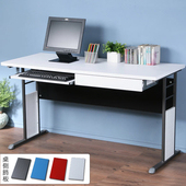 《Homelike》巧思辦公桌 炫灰系列-白色加厚桌面140cm(附鍵盤架+抽屜)(純白色)