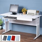《Homelike》巧思辦公桌 亮白系列-白色加厚桌面140cm(附鍵盤架+抽屜)(純白色)