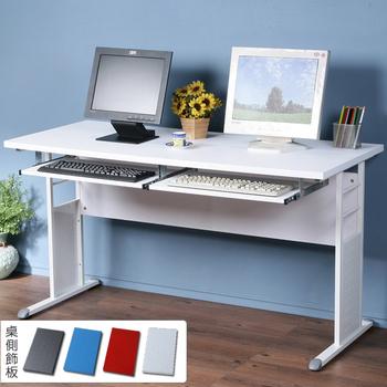 《Homelike》巧思辦公桌 亮白系列-白色加厚桌面140cm(附鍵盤架*2)(深灰色)