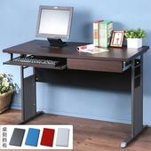 《Homelike》巧思辦公桌 炫灰系列-胡桃加厚桌面120cm(附鍵盤架+抽屜)(深灰色)