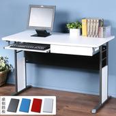 《Homelike》巧思辦公桌 炫灰系列-白色加厚桌面120cm(附鍵盤架+抽屜)(純白色)