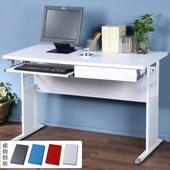 《Homelike》巧思辦公桌 亮白系列-白色加厚桌面120cm(附鍵盤架+抽屜)(深灰色)