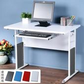 《Homelike》巧思辦公桌 亮白系列-白色加厚桌面100cm(附鍵盤架)(深灰色)