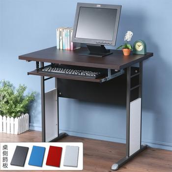 《Homelike》巧思辦公桌 炫灰系列-胡桃加厚桌面80cm(附鍵盤架)(純白色)