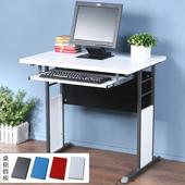 《Homelike》巧思辦公桌 炫灰系列-白色加厚桌面80cm(附鍵盤架)(純白色)