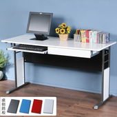 《Homelike》巧思辦公桌 炫灰系列-白色亮面烤漆140cm(附鍵盤架+抽屜)(純白色)