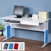 《Homelike》巧思辦公桌 亮白系列-白色亮面烤漆140cm(附鍵盤架+抽屜)(深灰色)