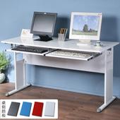 《Homelike》巧思辦公桌 亮白系列-白色亮面烤漆140cm(附鍵盤架*2)(深灰色)