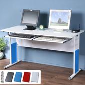 《Homelike》巧思辦公桌 亮白系列-白色仿馬鞍皮140cm(附鍵盤架*2)(純白色)