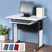 《Homelike》巧思辦公桌 炫灰系列-白色仿馬鞍皮80cm(附鍵盤架)(純白色)