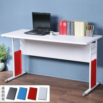 ★結帳現折★Homelike 巧思辦公桌 亮白系列-白色加厚桌面140cm(豔紅色)