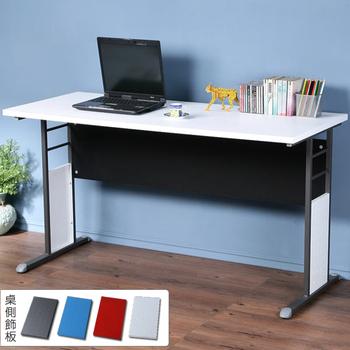 Homelike 巧思辦公桌 炫灰系列-白色加厚桌面140cm(天藍色)