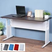 《Homelike》巧思辦公桌 亮白系列-胡桃加厚桌面140cm(深灰色)