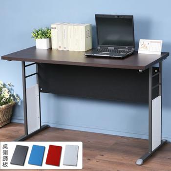 《Homelike》巧思辦公桌 炫灰系列-胡桃加厚桌面120cm(純白色)