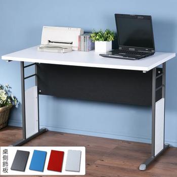 ★結帳現折★《Homelike》巧思辦公桌 炫灰系列-白色加厚桌面120cm(純白色)