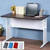 《Homelike》巧思辦公桌 亮白系列-胡桃加厚桌面120cm(深灰色)