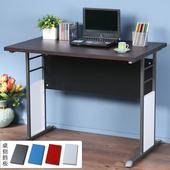 《Homelike》巧思辦公桌 炫灰系列-胡桃加厚桌面100cm(純白色)