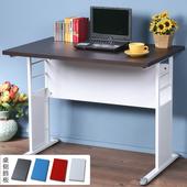 《Homelike》巧思辦公桌 亮白系列-胡桃加厚桌面100cm(純白色)