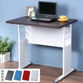 《Homelike》巧思辦公桌 亮白系列-胡桃加厚桌面80cm(純白色)