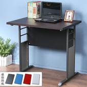《Homelike》巧思辦公桌 炫灰系列-胡桃加厚桌面80cm(深灰色)