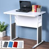 《Homelike》巧思辦公桌 亮白系列-白色加厚桌面80cm(深灰色)