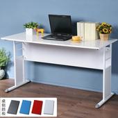 《Homelike》巧思辦公桌 亮白系列-白色亮面烤漆140cm(深灰色)
