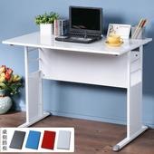 《Homelike》巧思辦公桌 亮白系列-白色亮面烤漆100cm(純白色)