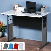 《Homelike》巧思辦公桌 炫灰系列-白色亮面烤漆100cm(深灰色)