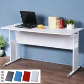 《Homelike》巧思辦公桌 亮白系列-白色仿馬鞍皮140cm(純白色)
