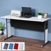 《Homelike》巧思辦公桌 炫灰系列-白色仿馬鞍皮140cm(四色可選)(深灰色)