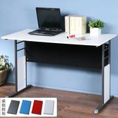 《Homelike》巧思辦公桌 炫灰系列-白色仿馬鞍皮120cm(純白色)