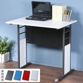 《Homelike》巧思辦公桌 炫灰系列-白色仿馬鞍皮80cm(純白色)