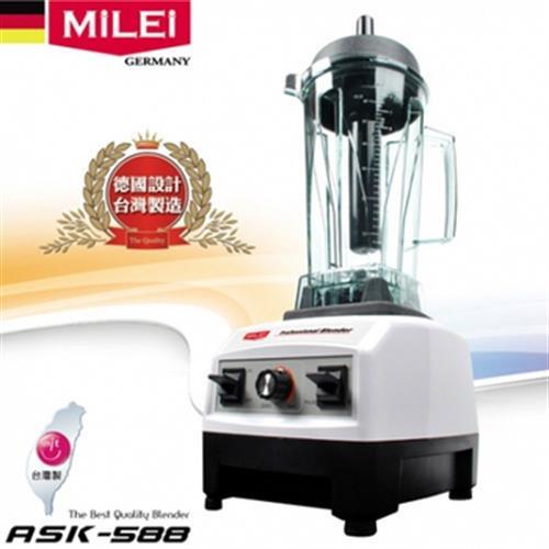 德國米徠 尊爵食物料理機ASK-588(ASK-588)