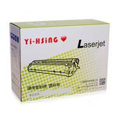 《巧印聯盟》環保碳粉匣 適用HP Color LaserJet 4700 彩色雷射印表機(Q5952A 黃色)