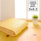 《BuyJM》專利織帶天然手作麻將涼蓆5x6.2呎(原竹色)